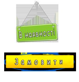 Билл и диппер комиксы на русском читать онлайн